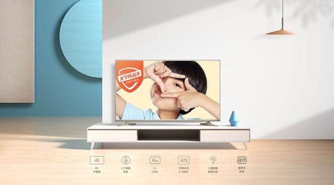 酷开剥离电视业务实是明智之举 将目光转向智能生态