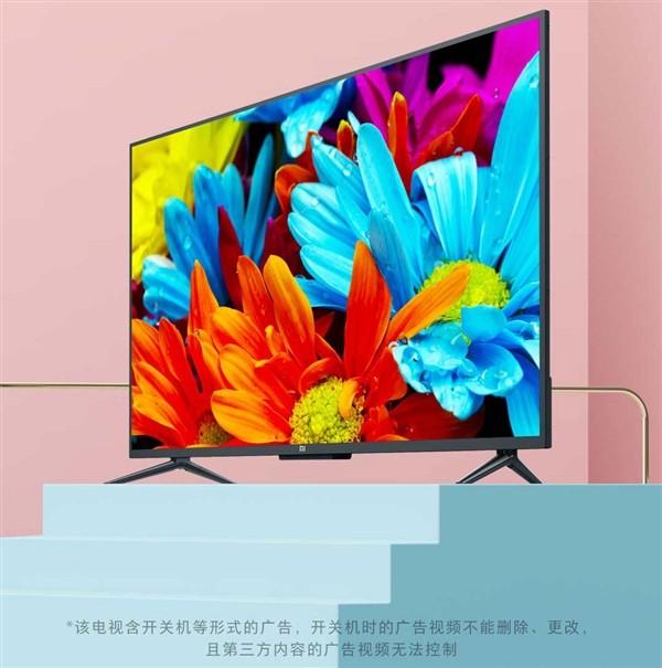 小米电视4A 43英寸青春版首发 直降100元