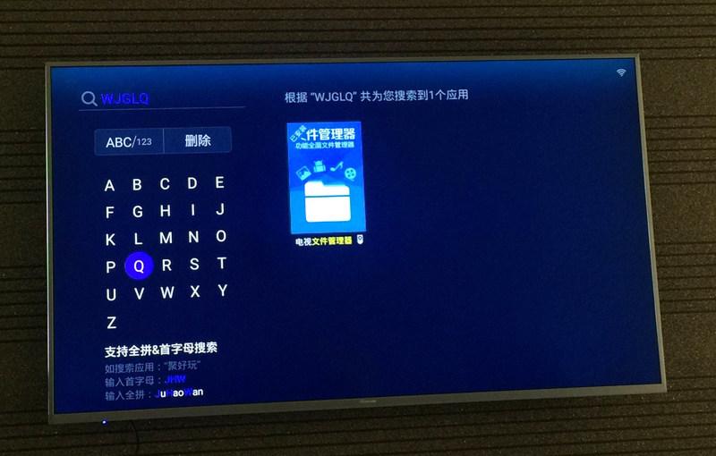 海信电视通用教程安装教程