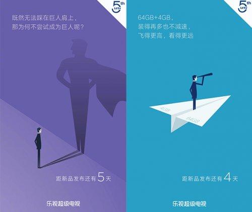 周报|小米提交IPO招股书明确上市;乐视超级电视下周发新品