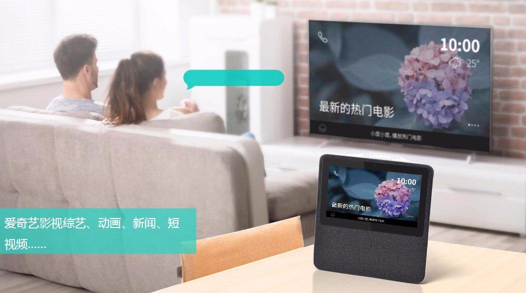 国内首款智能视频音箱小度在家发售  三重惊喜好礼享不停