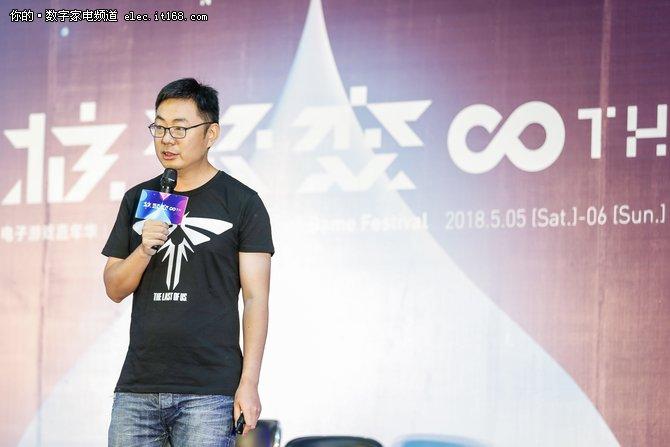 """""""核聚变""""电子游戏嘉年华 AOC发布游戏电视55G1X"""