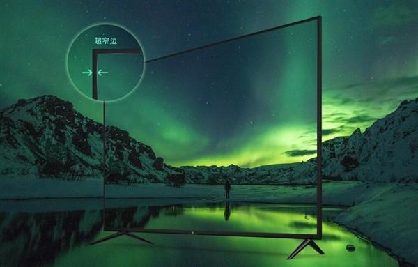 小米电视4A 50英寸版宣布降价为1999元