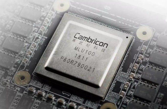 我国首款云端人工智能芯片寒武纪MLU100发布
