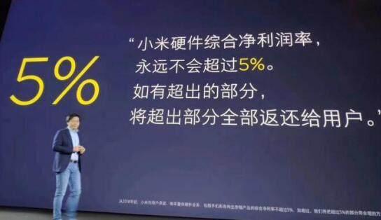 小米电视国内出货55万台 拿下中国第二