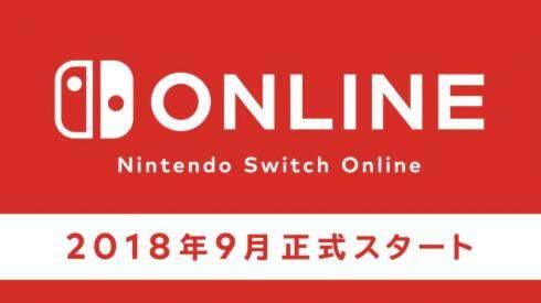 任天堂Switch会员9月上线 年费127元包含20款免费游戏