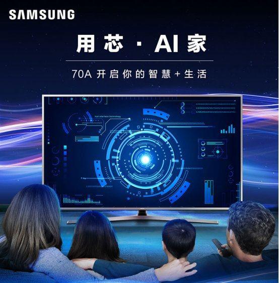 科技早报 第一季度OLED TV面板供应紧张;三星推出首款AI电视