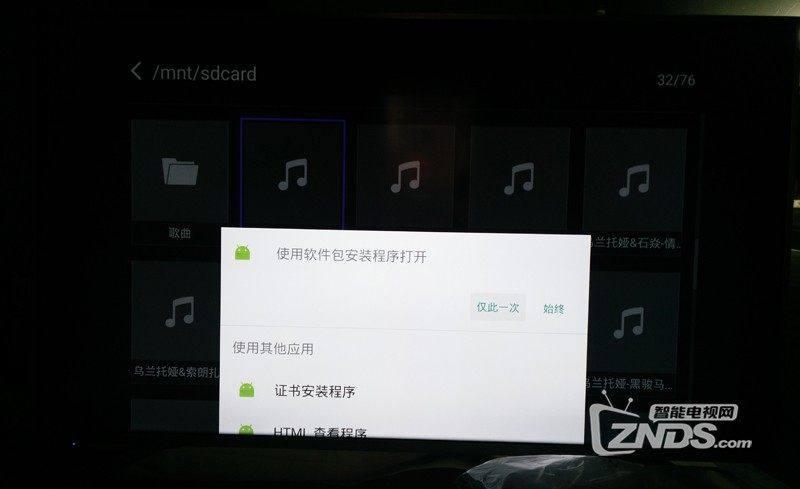 海信电视无法安装当贝市场怎么办?最新系统版本安装方法