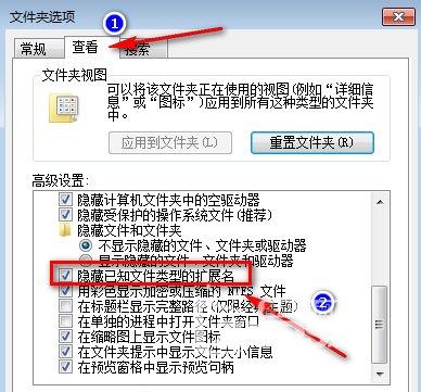 怎么查看电脑里文件的扩展名?一招教你搞定