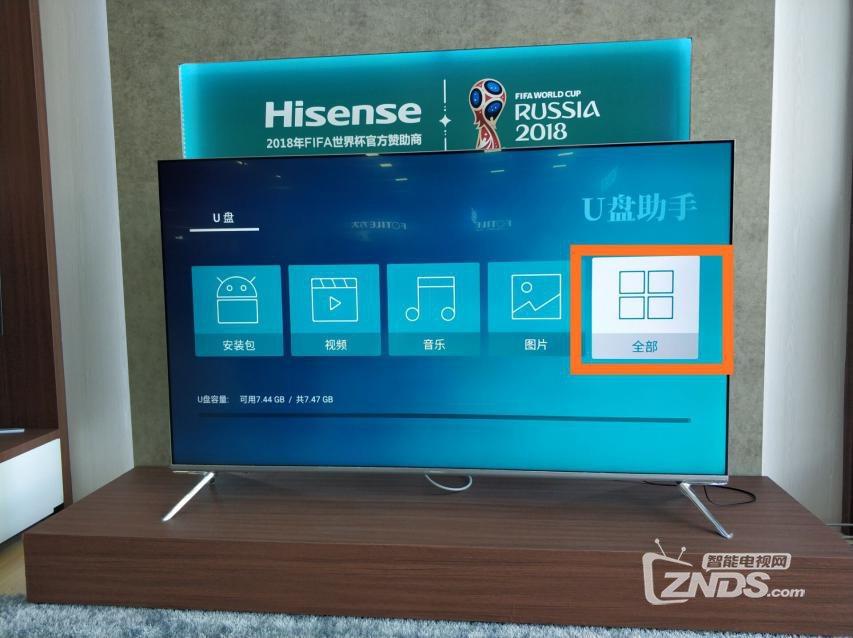 2018海信智能电视安装当贝市场最新方法!完美解决无法安装