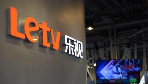 乐视网收到年报讯问询函 要寻求就年报回恢复33讯问