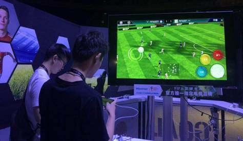 海信助力FIFA足球世界开辟大屏游戏战场