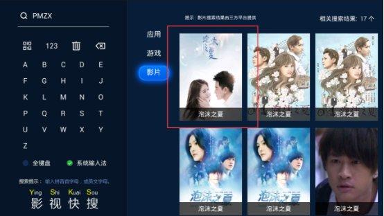 《泡沫之夏》剧情介绍,大结局尹夏沫和欧辰在一起了吗?