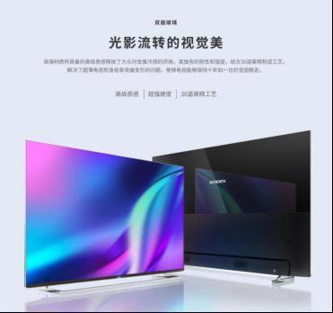 """让人真""""芯""""无法拒绝的创维MAX TV悬浮屏系列Q6A"""