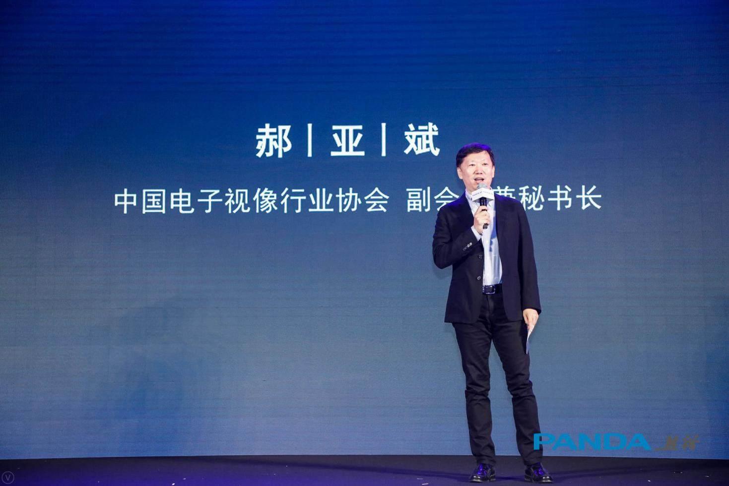 """熊猫""""酷""""系列AI音响电视发布 金牌唱作人金志文代言"""