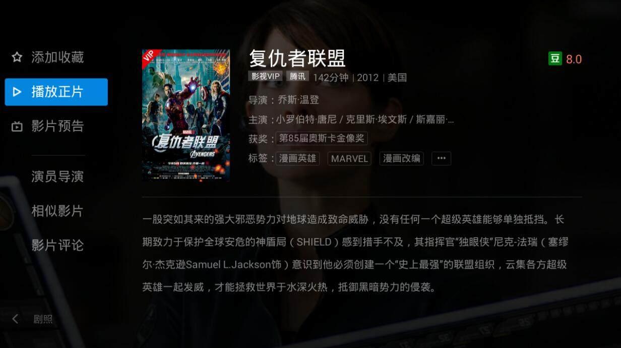 《复仇者联盟3》在线观看 第四部什么时候上映?
