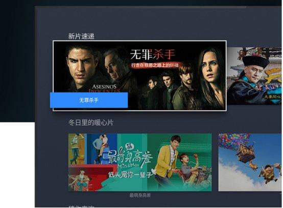 全力打造内容之王——PPTV智能电视新品5系列震撼上市!
