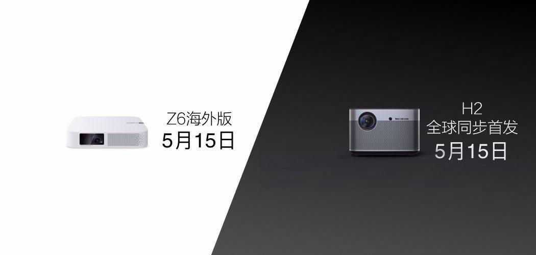 【图文直播】极米2018春季新品发布会:大屏视界 智显未来