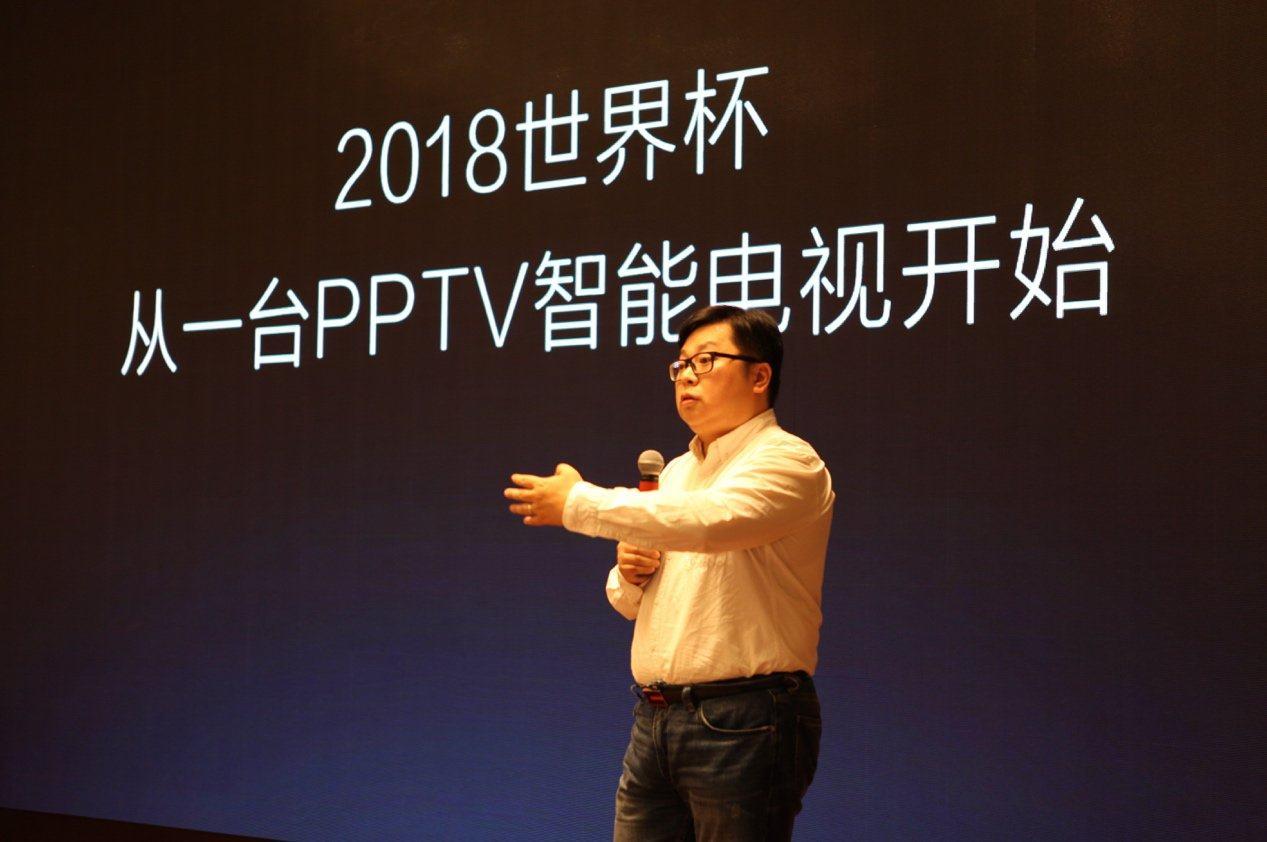 科技早报 极米发布三款全高清无屏电视;PPTV智能电视发布新品