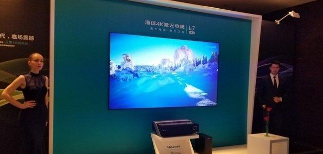 海信发布L5/L7系列4K激光电视新品 价格首度下破2万