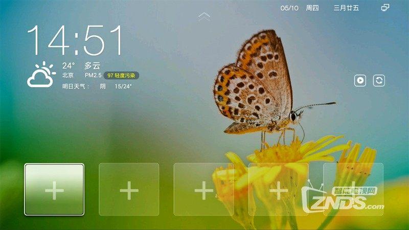 百视通R3300L-S905L、B-安卓4.4.2-当贝桌面线刷固件(稳定版)