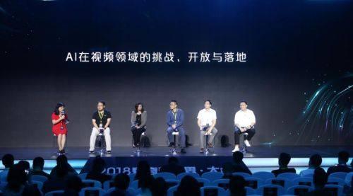 """爱奇艺世界大会电视果谭涛谈""""AI"""" 电视果新品近期会亮相"""