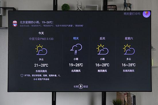 4K激光电视普及破冰之作 海信激光电视80L5首发评测