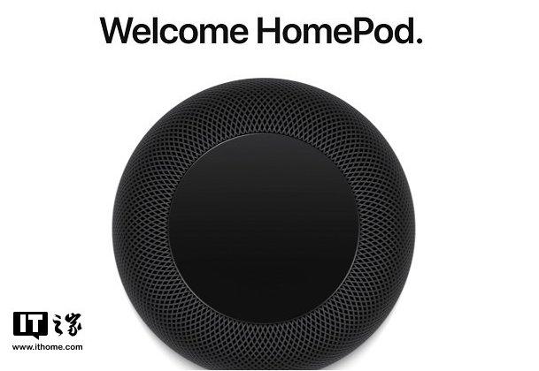 苹果正开发一款平价版HomePod智能音箱 将挂旗下Beats商标
