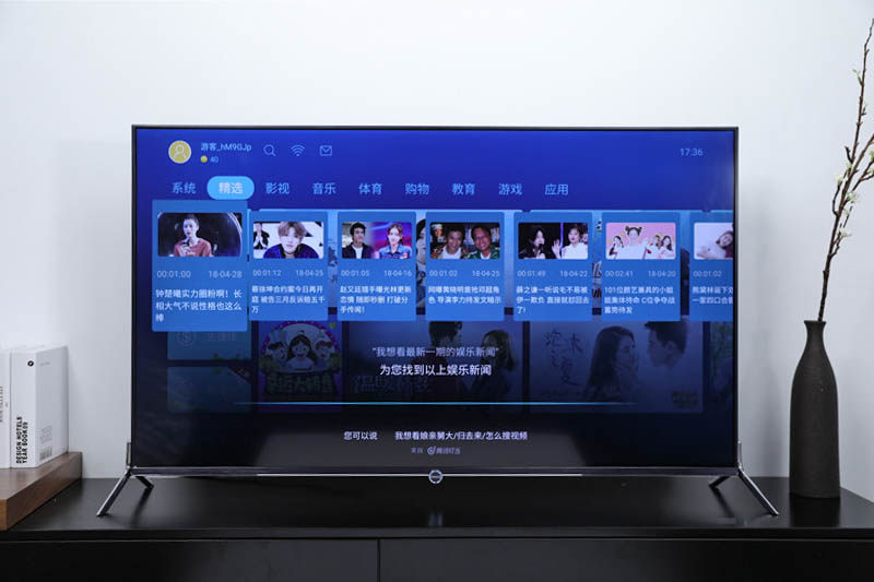四大智能电视语音交互大战:这样的才能叫智能!