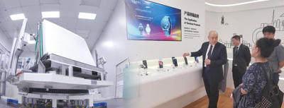 新型显示产业再添新军 首条全柔AMOLED生产线启动