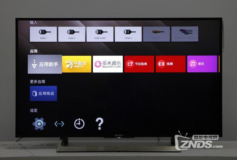 索尼KD-65X7500F怎么安装第三方软件看直播?