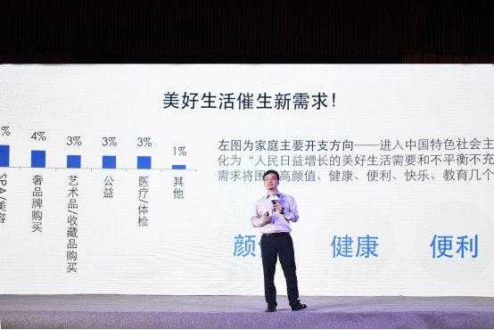 智能电视领域活跃玩家微鲸,要为中国人带来更好的家庭娱乐203.png
