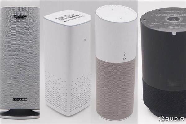 比比谁更好?斐讯、小米、腾讯、天猫四款智能音箱开箱对比