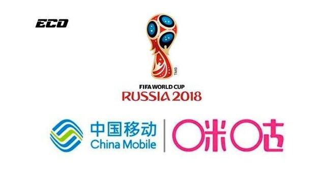 中国移动旗下咪咕获世界杯全场次版权 跑马圈地抢占体育市场