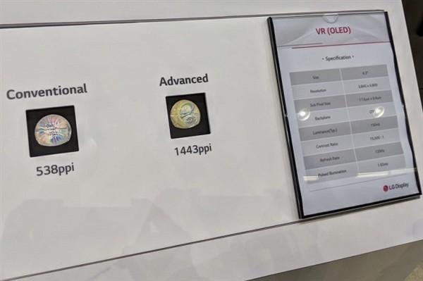 谷歌与LG推出全新OLED显示屏 拥有120Hz的刷新率