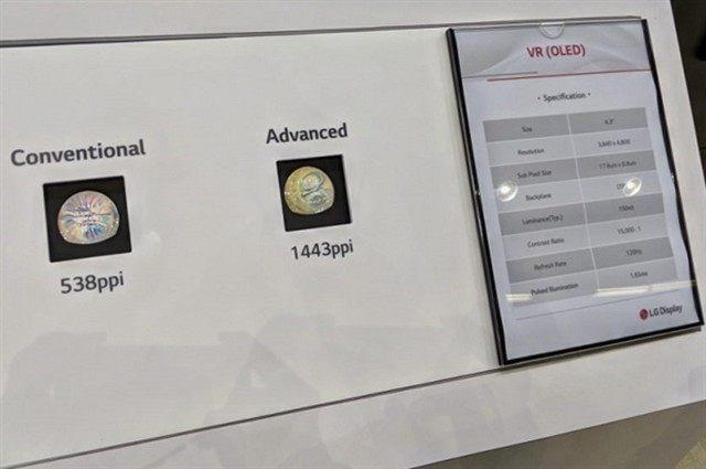 谷歌联合LGD推出VR专用OLED显示屏:史上分辨率最高