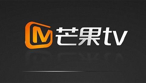 芒果TV以不正当竞争为由将百度诉至法院 索赔300万