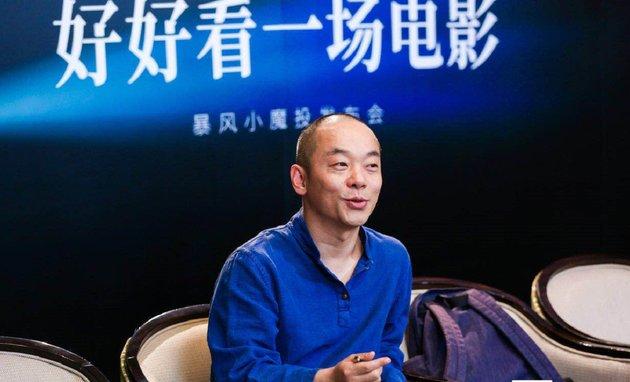 对话冯鑫:他做了一款小投影 最大原则就是不烧钱