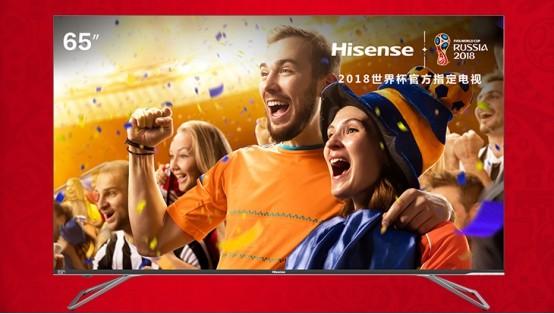海信线上线下持续第一引领行业 世界杯引爆彩电市场
