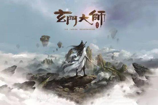 《玄门大师》剧情介绍,大结局张陵和东皇菲菲在一起了吗?