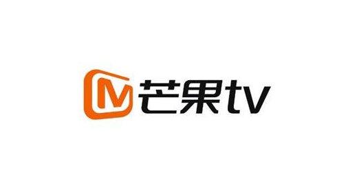 芒果TV诉百度不正当竞争:屏蔽视频贴片广告 下载被阻