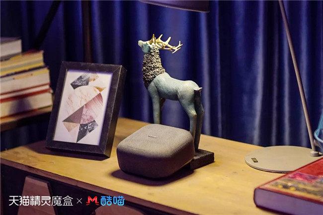 天猫精灵魔盒重磅发布 AI客厅进入语音唤醒时代