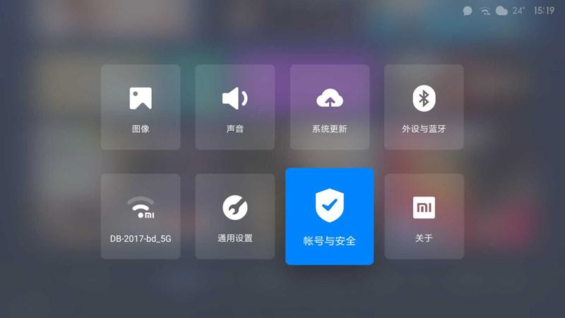 米家投影仪怎么安装软件?米家投影仪怎么安装腾讯视频?