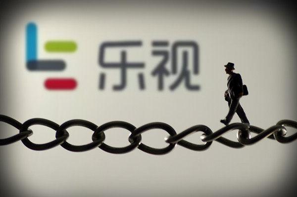 """乐视网股价""""破4"""" 会否触及暂停上市?"""