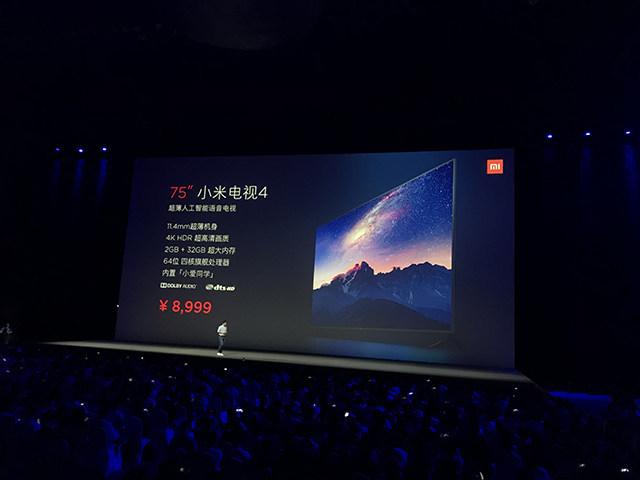 小米电视4 75英寸新品发布 售价仅8999元!