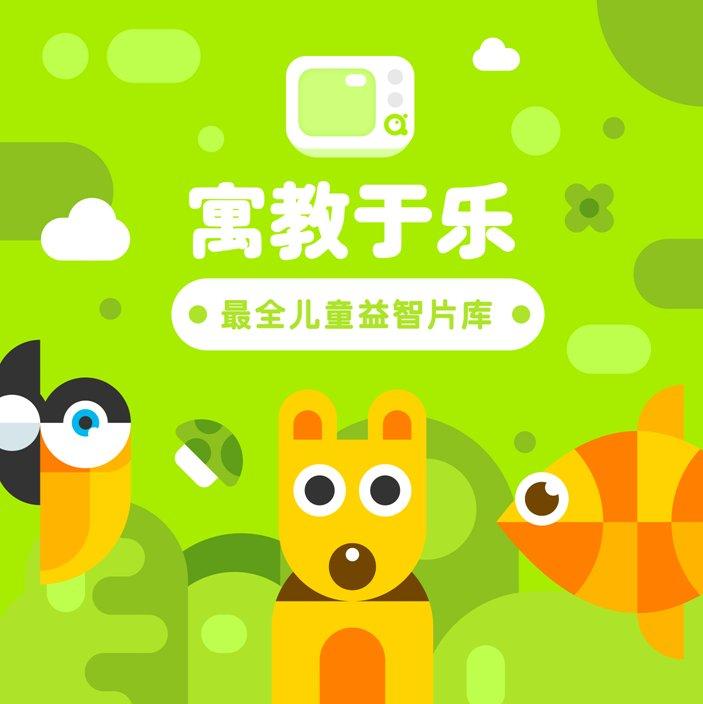 """奇异果儿童版当贝市场首发 """"AI+教育""""开辟电视屏新生态"""
