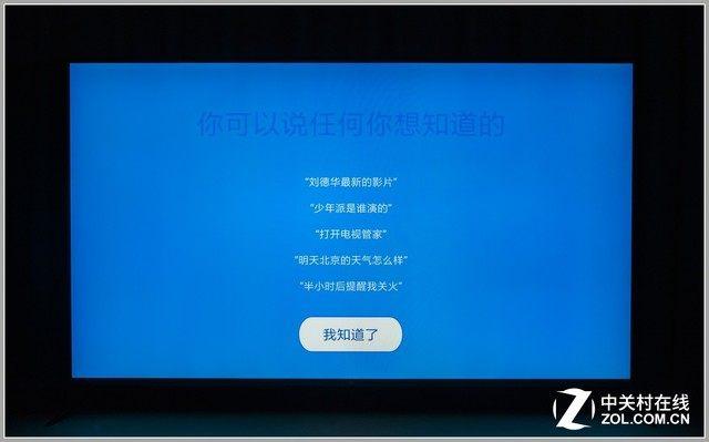 号称全球最薄的75吋电视长啥样?75英寸小米电视4评测