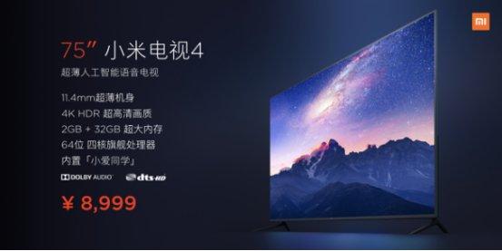 专访小米电视王川:做感动人心的产品 定诚实厚道的价格