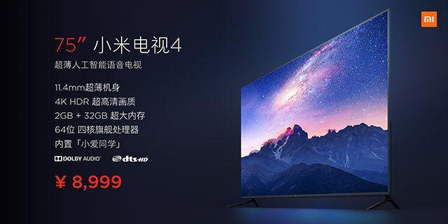 周报 天猫精灵发布三款AI新品;小米电视4 75英寸全球最薄?