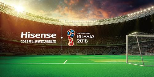 世界杯营销大战 彩电市场被提前引爆